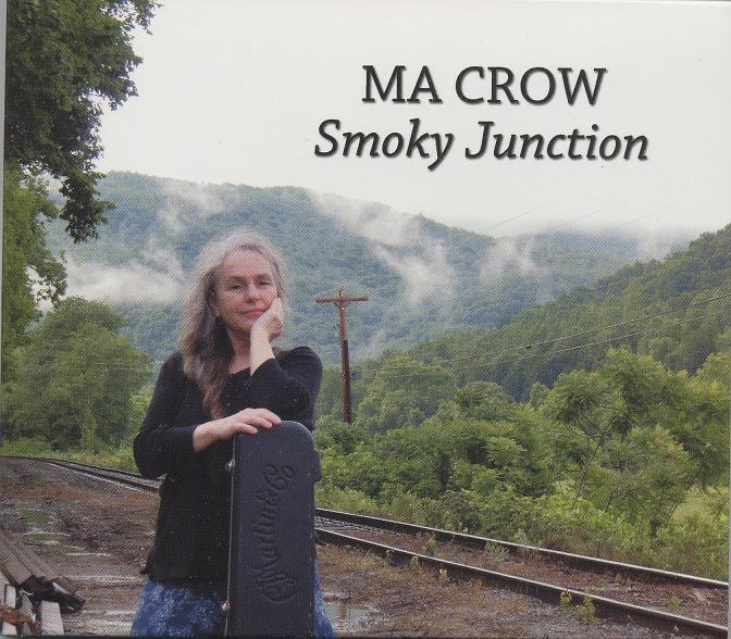 Smoky Junction